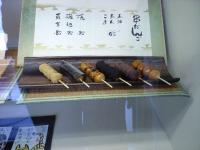 daifukutei14.jpg