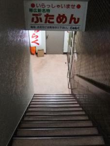 jyuraku02.jpg
