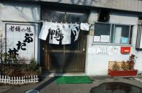 kamogawa05.jpg