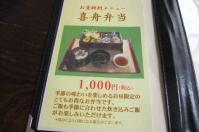 kifune07.jpg