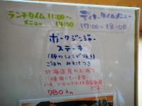 nojima02.jpg