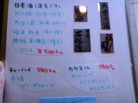nojima05.jpg