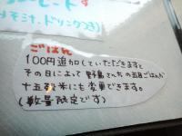 nojima06.jpg