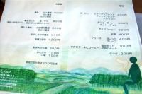oufuan02.jpg