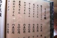 sinanoya01.jpg