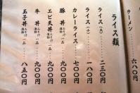 sinanoya02.jpg