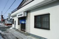 sinanoya11.jpg