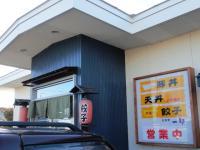syokujiitiro01.jpg