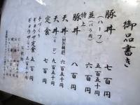syokujiitiro02.jpg