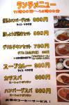 yonekura01.jpg