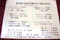 yumeya11.jpg