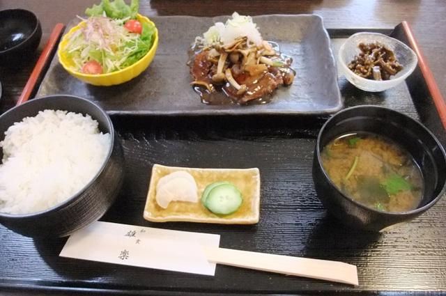 yuuraku05.jpg