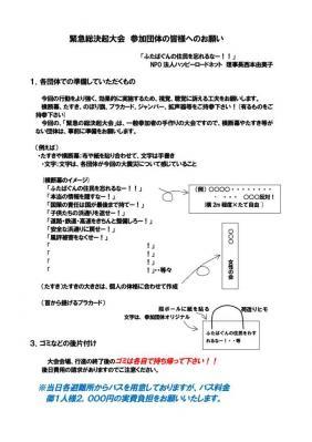 110629_最終版___2011.07_page003