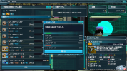 pso20131107_234848_003.png