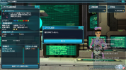 pso20131109_022103_003.png