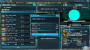 pso20131121_003814_000.png