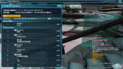 pso20131208_195516_000.png