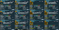 pso20140108_082806_002.png