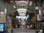 天神橋筋商店街1