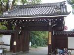 藤田公園1