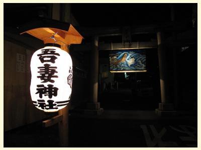 吾妻神社1
