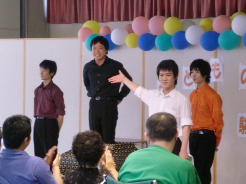 イリュージョン!!(2010/5/5_秋保里センター)
