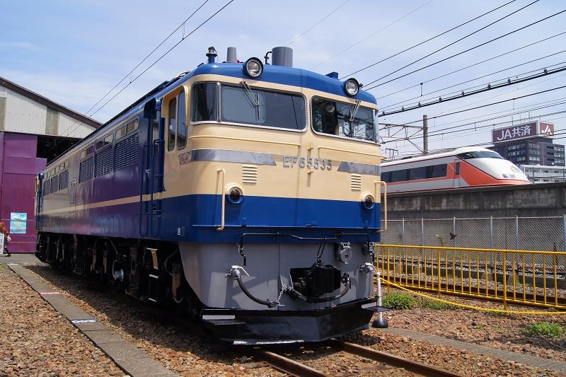 EF65-535