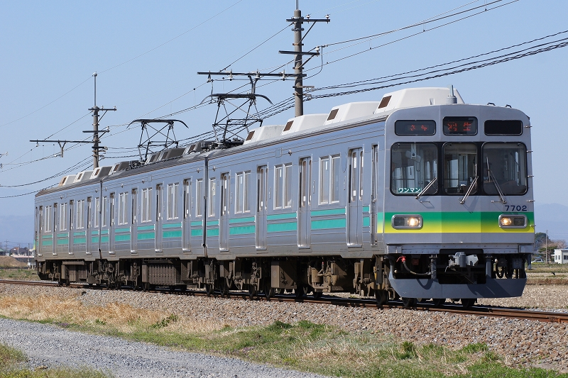 7502F