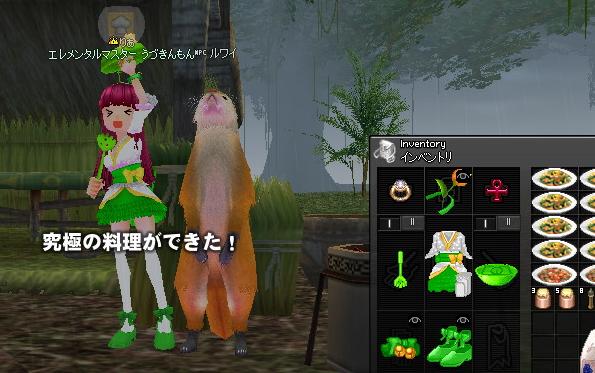 無題野菜すーぷ・w・