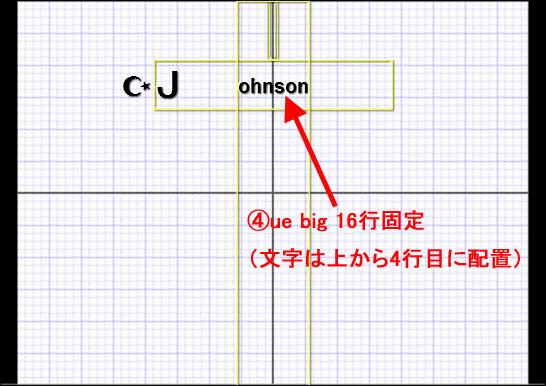 ロゴ再現02