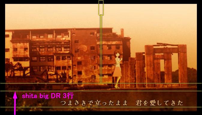 踊り子0:55_3