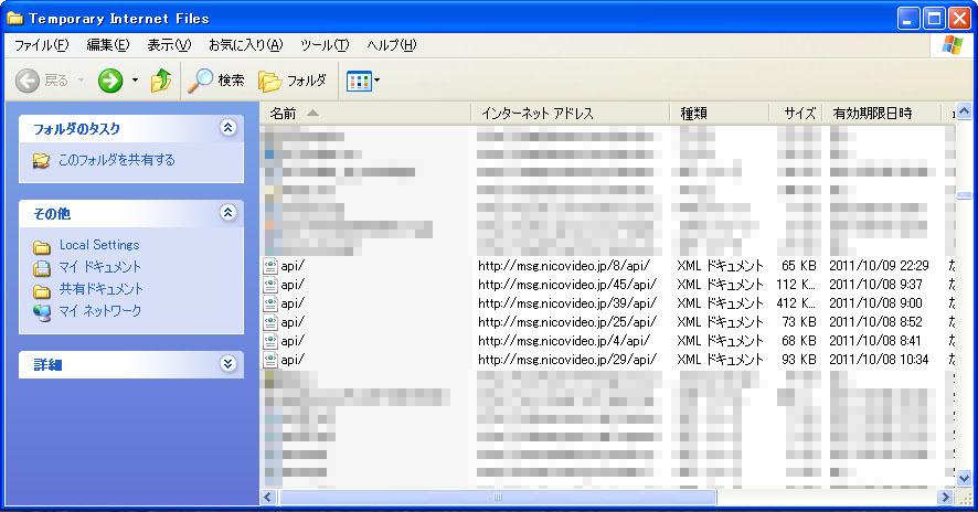 APIの抜き方3