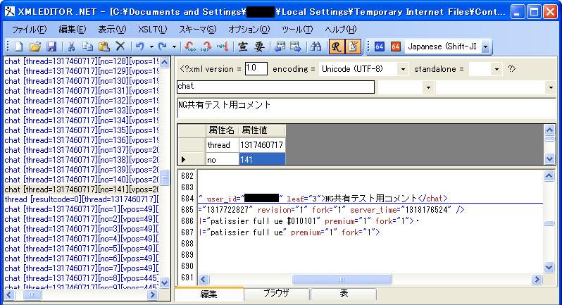 API_NG_TEST1.jpg