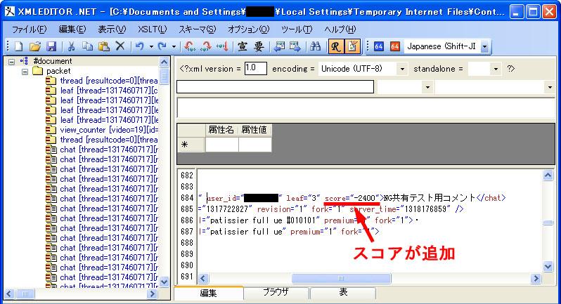 API_NG_TEST2.jpg