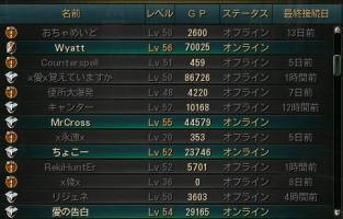 2011_10_23 22_57_54