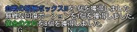 2011_10_25 14_41_39