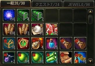 2011_10_25 16_15_47