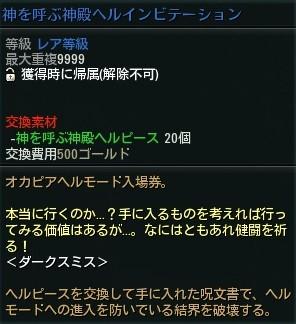 2011_10_25 22_47_19
