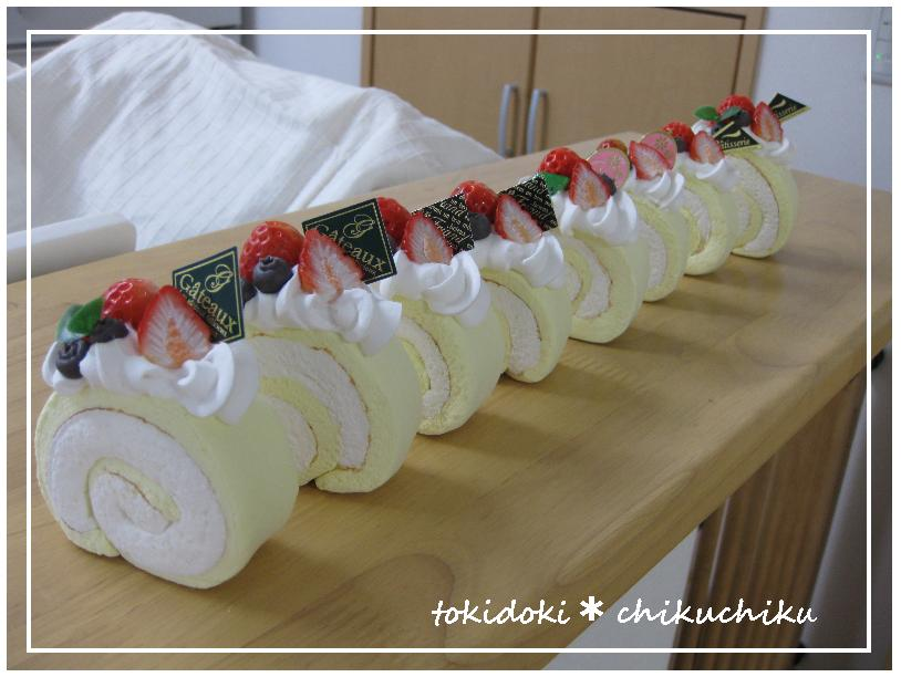 オーダーロールケーキ8個2