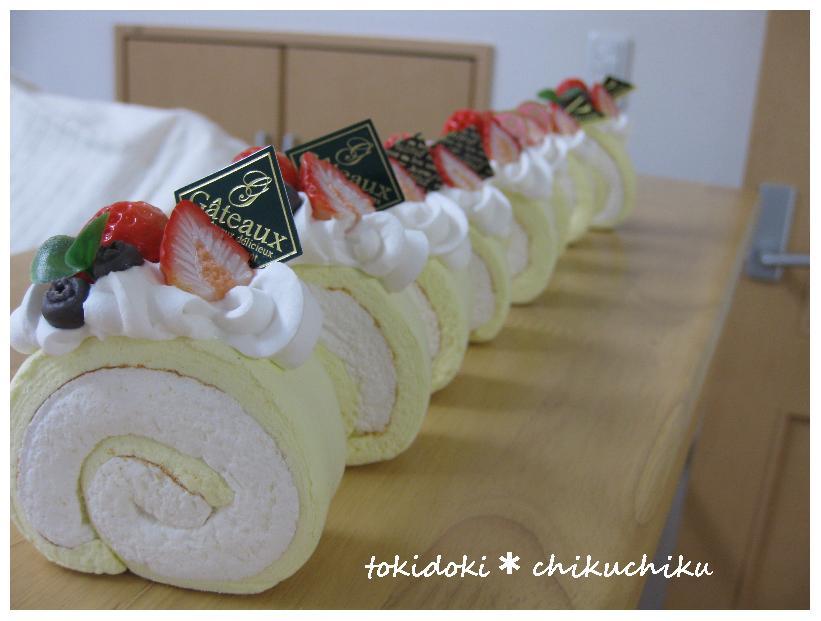 オーダーロールケーキ8個1
