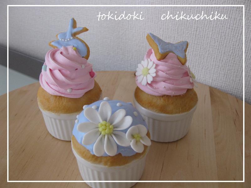 乙女なカップケーキ集合