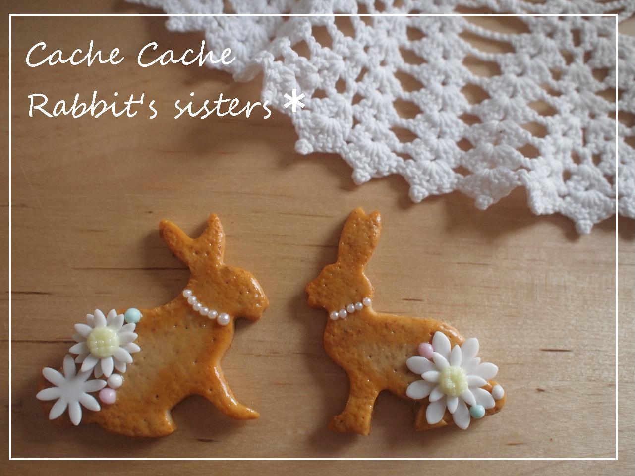ウサギのクッキー