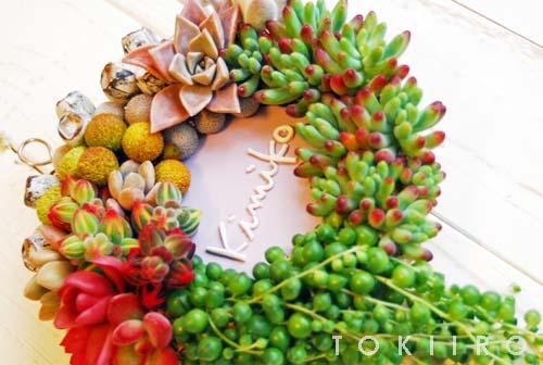 wreath026.jpg