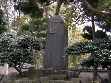 玉ねぎの碑