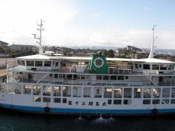 桜島フェリー1