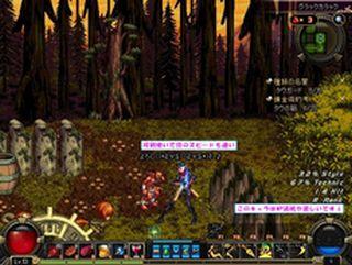 ScreenShot0529_114132394.jpg