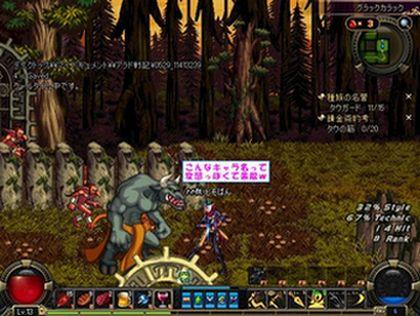 ScreenShot0529_114141379.jpg
