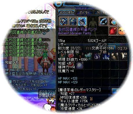 ScreenSh<strong>強調文</strong>ot0925_200607656.jpg