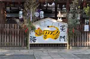 神社の大絵馬