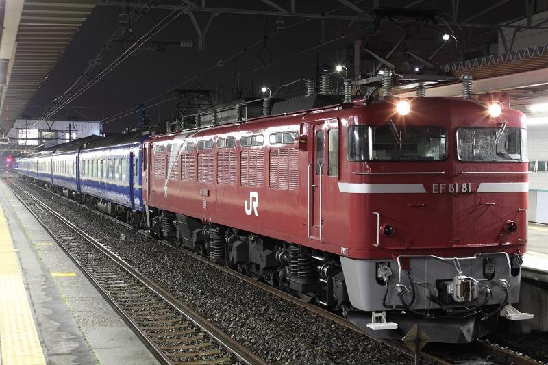 EF81-81蓮田(縮小)
